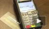 Apple Pay от Mastercard и Сбербанк: все, что нужно знать по теме