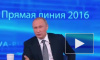 """Владимир Путин рассказал, когда представит стране новую """"первую леди"""""""