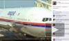 Новости Украины: Бундестаг подтвердил версию России о гибели малайзийского Боинга 777 над Донбассом