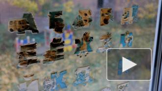 В заброшенном детском саду на Петроградке найдены документы с данными детей