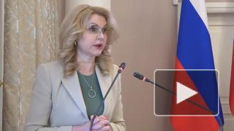 Около 7,7 млн россиян полностью прошли вакцинацию