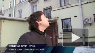 За дело о протечке крыши на улице Крупской взялась прокуратура
