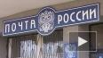 В Москве вооруженные налетчики ограбили почтовое отделен...