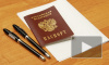 Результаты ЕГЭ по математике: паспортные данные позволят узнать баллы на сайте информирования