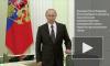 Путин начал увольнения в силовых ведомствах