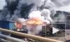 """Опубликовано видео из Балашихи: Возле завода """"Рубин"""" произошел пожар"""