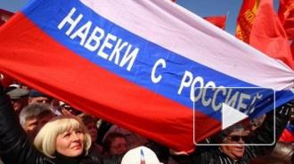 Результаты референдума в Крыму 2014 по городам: почти 100% за Россию, Севастополь впереди