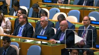 Россия ждет отклика на предложение проводить заседания ООН не в США