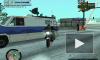 GTA Sa Multiplayer Advance-Rp.ru 3 | Yellow