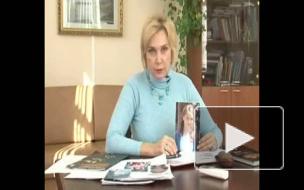 Актриса Захарова намерена бороться за дочь