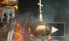 Перед крушением Боинга в Татарстане жгли православные храмы и подкладывали бомбы