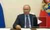 Путин назвал правильной тактику борьбы с коронавирусом в России