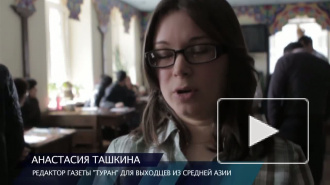 Узбекская диаспора не уступает ФБР. Вся информация о своих на единой пластиковой карте