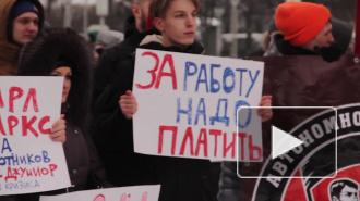 Петербуржцам перестали платить зарплату
