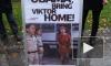 Свободу Виктору Буту! Пикет у консульства США в Петербурге