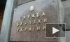 Новости Украины: в Харькове снова прогремел взрыв. СБУ разыскивает партизан