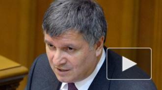 Последние новости Украины 09.06.2014: Арсен Аваков перебрасывает на юго-восток страны боевые подразделения МВД