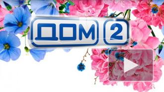 «Дом-2», последние новости, 23 февраля: Саша Гобозов нашел новую семью и не вернется на проект
