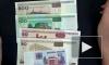 Белорусский рубль вошел в тройку популярных в РФ валют