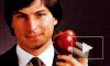 Договор о создании Apple ушел с молотка за 1,6 миллиона долларов