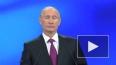 Владимир Путин прогнозирует изменения в руководстве ...