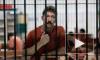 Бут просит Госдуму подать в суд на США и Таиланд