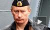 Путин оправдал силовой захват судна Гринпис