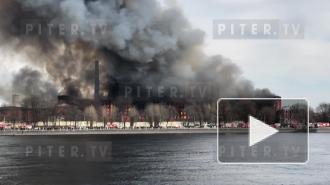 """Пожар на """"Невской мануфактуре"""": фото и видео"""