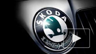 Skoda запустила в России свою программу утилизации