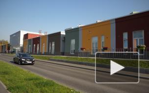 В Калининском районе Петербурга открыли новый гериатрический центр