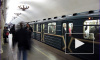 На красной ветке петербургского метро задерживались поезда
