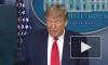 Трамп рассказал об успехе стратегии США по борьбе с коронавирусом