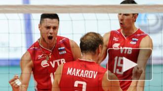 Волейбол, чемпионат мира 2014: Россия настроена взять реванш у Бразилии