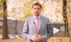 Зеленский дал две недели на поиск сливших в сеть разговор премьера