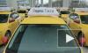 """""""Яндекс.Такси"""" организует перевозку врачей"""