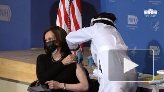 Вице-президент США получила вторую дозу вакцины от коронавируса