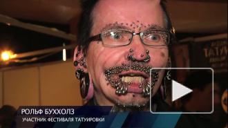 Девятый Санкт-Петербургский фестиваль татуировки. Как это было