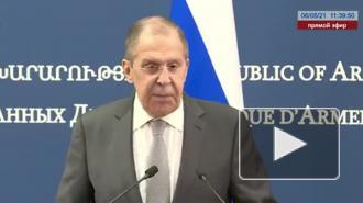 Лавров пригласил главу МИД Армении посетить Россию