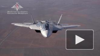 В США обеспокоились новым режимом Су-57