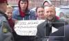 Гей-активисты потрясают у Смольного цитатами из Раневской, намекая на Милонова