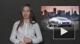 Hi_news: машины нашего будущего