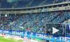 Видео: На новом стадионе «Зенита» идет первый матч