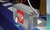 ЦИК зарегистрировал кандидатами на президентских выборах Жириновского и Зюганова