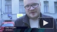 Олег Кашин: Я знаю Навального 8 лет, его репутация ...
