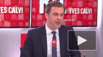 Во Франции получившие 1-ю дозу AstraZeneca смогут сделать вторую прививку другой вакциной