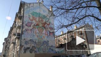 Первый легальный мурал в Петербурге спасут от уничтожения