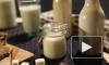 Испанские ученые: молочные продукты снижают риск развития рака и диабета
