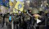 Новости Украины: в Киеве участники войны на Донбассе подрались с участниками Майдана