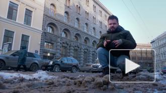 Как убрать грязную жижу с дорог Петербурга?
