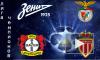 22 человека и мяч: все о соперниках Зенита в Лиге Чемпионов